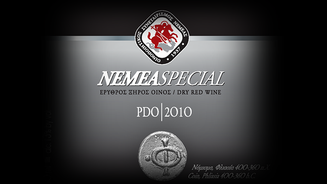 nemeaspecial-label
